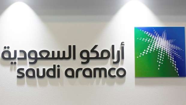 FILE PHOTO:Logo of Saudi Aramco is seen at the 20th Middle East Oil & Gas Show and Conference in Manama