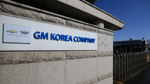 South Korea kicks off due diligence on GM's local unit