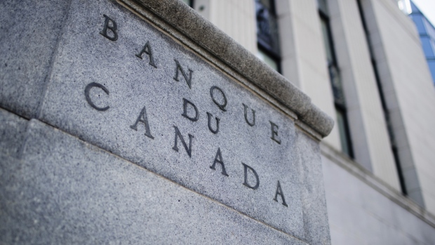 The Bank of Canada stands in Ottawa, Ontario, Canada, on Thursday, Aug. 16, 2018. It makes sense for the U.S. and Mexico to meet bilaterally on Nafta on certain issues and Canada looks forward to rejoining talks on the trilateral pact in the coming days and weeks, Prime Minister Justin Trudeau said.