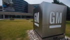 The General Motors Canada office in Oshawa, Ont., is photographed on Wednesday, June 20, 2018.