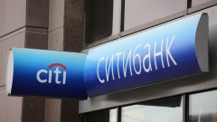 A Citi logo sits on display outside a Citibank bank branch operated by Citigroup Inc. in Moscow, Russia, on Tuesday, April 22, 2014.