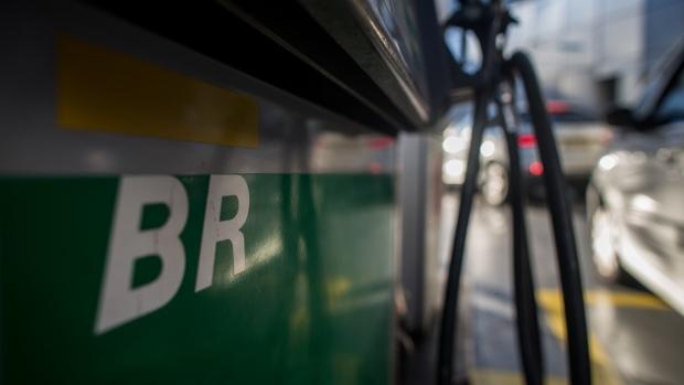 Petrobras Stake Sale Raises $1 9 Billion for Brazil's Caixa
