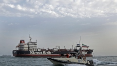 Tanker Stena Impero anchored off the Iranian port city of Bandar Abbas.