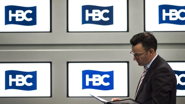 Hbc Channel Packages
