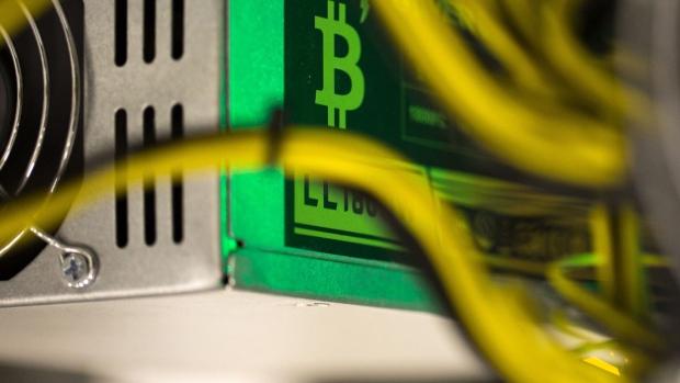 bitcoin mining machine 2021