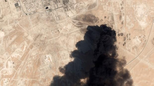 Aramco drone attack