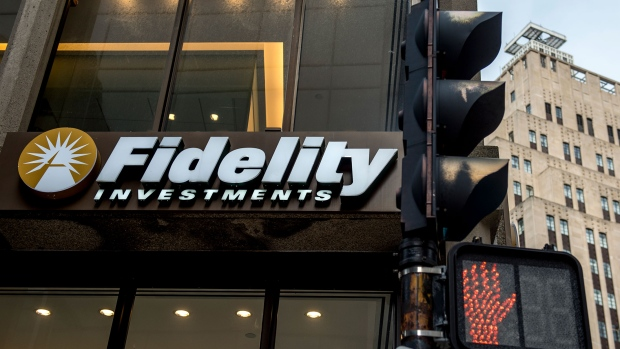 A Fidelity Investments branch in Boston's Financial District is pictured on Jul. 11, 2017.