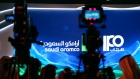 Members of the media gather ahead of a Saudi Aramco news conference in Dhahran, Saudi Arabia, on Sunday, Nov. 3, 2019. More than three years after Crown Prince Mohammed bin Salman first raised the idea -- and just three weeks after a plan to launch the share sale was abruptly shelved -- oil giant Saudi Aramco announced its intention on Sunday to list shares on the local stock exchange in Riyadh.