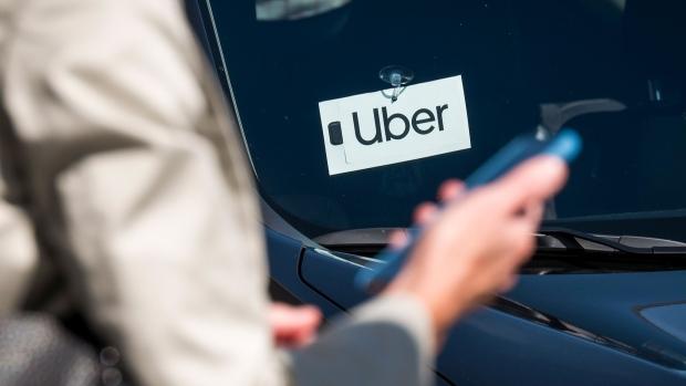 Uber ipo filing s-1