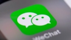 Icons for the Tencent Holdings Ltd. messaging applications QQ, left, and WeChat are seen in this arranged photograph taken in Hong Kong, China, on Thursday, Oct. 12, 2017.