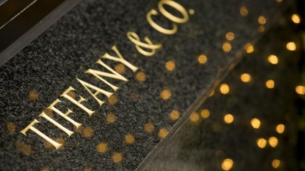 LVMH Pulls Out of $16 Billion Tiffany Deal, Citing US Tariffs