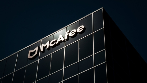 Cyber security firm McAfee raises $620 million in US IPO