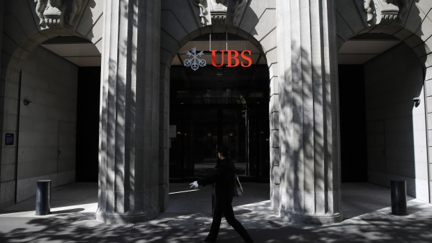 UBS Plans to Invest $200 Million in Fintech Startups