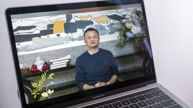 Jack Ma resurfaces in new video after an nearly 3-month 'disappearance'