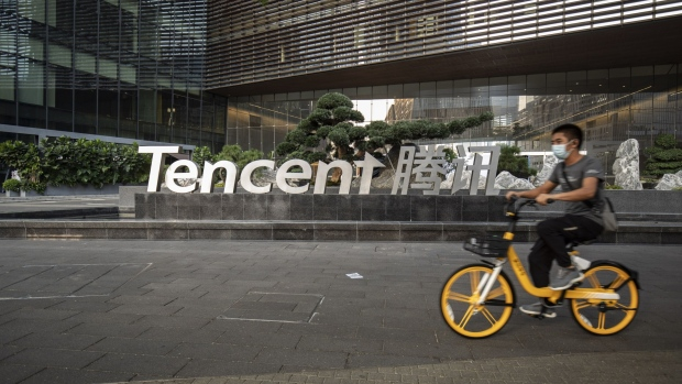 Prosus sells Tencent stock in second-biggest block trade ever  image