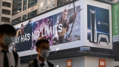 Sony PlayStation 5 advertisement in Hong Kong. Photographer: Roy Liu/Bloomberg