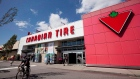 A Canadian Tire store in North Vancouver