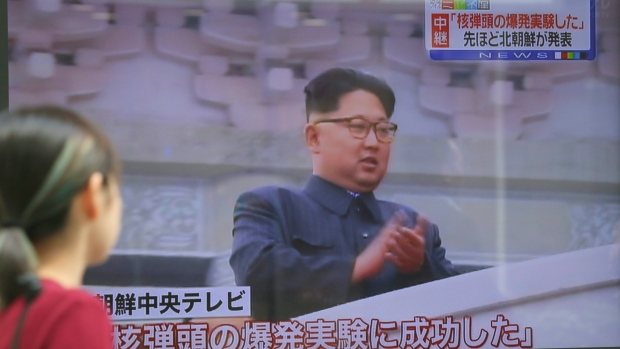 US, UN condemns North Korea nuclear test