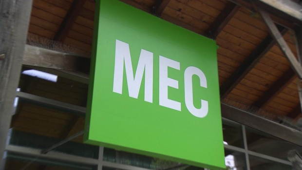 MEC members launch petition to cancel sale to US  investor
