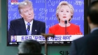 A live broadcast of the U.S. presidential debate between Trump and Clinton