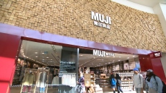 Muji store in Yorkdale Shopping Centre, Toronto