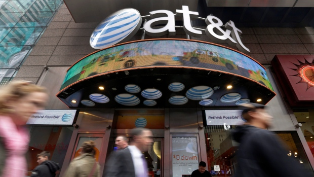 AT&T store in New York's Times Square