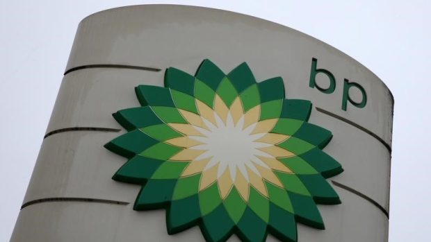 BP logo on a display at a petrol station in Vironvay, France