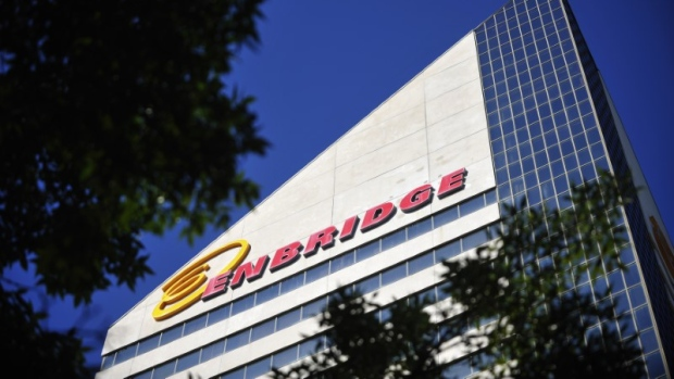 The Enbridge Tower is pictured on Jasper Avenue in Edmonton, Alberta, Canada on August 4, 2012