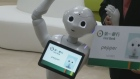 The interactive investing robot 'Pepper' will make its way to Canada through ATB Financial
