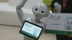 'Pepper,' the interactive investing robot