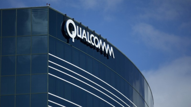 A Qualcomm building in San Diego, California
