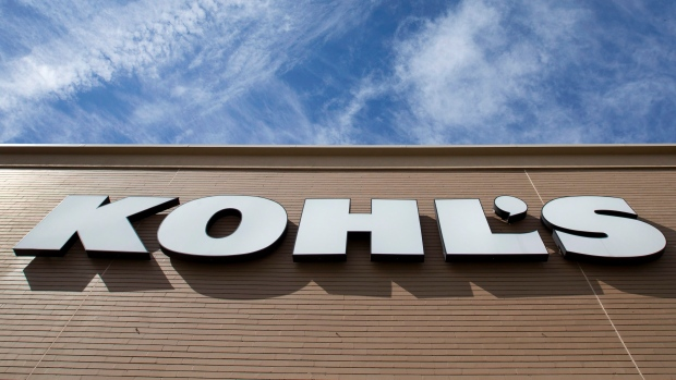 Kohl's to Start Accepting Amazon Returns, Deepening Ties