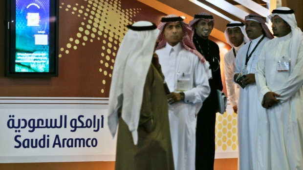 Aramco listing plan halted, oil giant disbands advisors