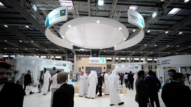 Saudi Aramco Middle East Process Engineering Conference & Exhibition, Manama, Bahrain