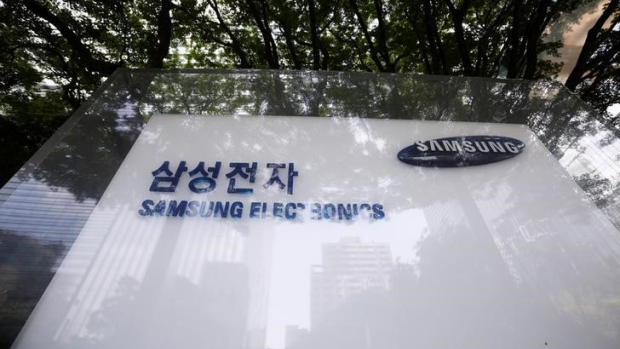 Samsung Electronics logo office building Seoul South Korea